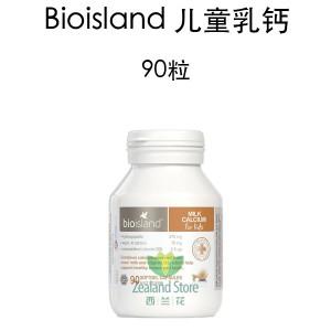 Bioisland 全天然婴幼儿补钙维生素D 液体乳钙90粒