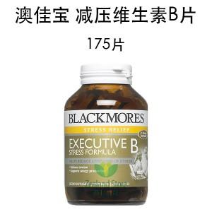 Blackmores 复合维生素B 缓解压力疲劳 175粒