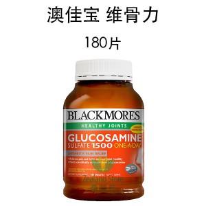 Blackmores 葡萄糖胺维骨力 180粒