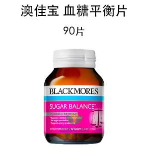 Blackmores 血糖平衡素 90片