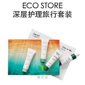 【特价】ECO Store 天然有机植物精华 深层护理旅行套装