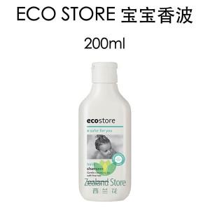 ECO Store 宝宝洗发液 200毫升