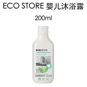 ECO Store 宝宝沐浴乳 200毫升