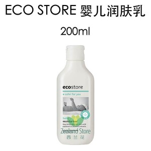 ECO Store 宝宝身体乳 200毫升