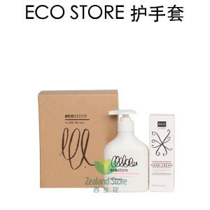 Ecostore 手部护理套装