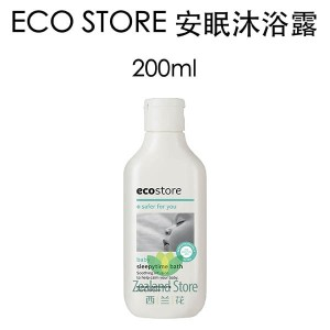ECO Store 宝宝助眠沐浴液 200毫升