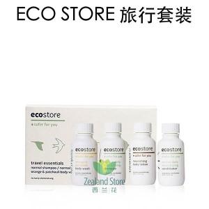 【特价】ECO Store 天然有机植物精华 成人旅行洗护套装