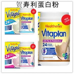 Healtheries 贺寿利蛋白粉 500g