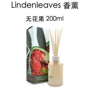 Linden Leaves 琳登丽诗 无花果香薰 200毫升