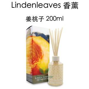 Linden Leaves 琳登丽诗 姜桃香薰 200毫升