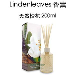 Linden Leaves 琳登丽诗 天然橙花香薰 200毫升