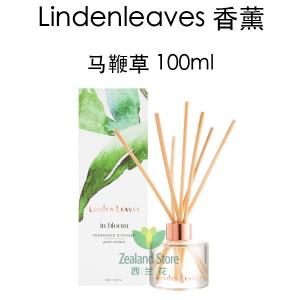 Linden Leaves 琳登丽诗 马鞭草香薰 100毫升