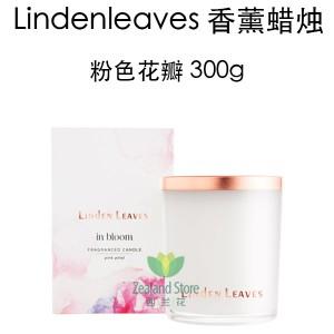 Linden Leaves 琳登丽诗 玫瑰花苞 香薰蜡烛 300克
