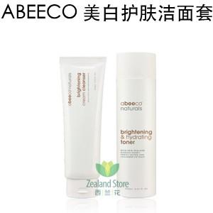 【特价】abeeco 艾碧可 亮肤保湿爽肤水&洁面乳 套装