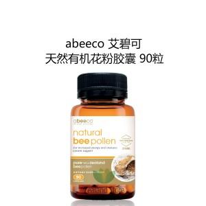 abeeco 艾碧可 纯天然有机花粉胶囊 90粒