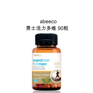 abeeco 艾碧可 男士活力多维 90粒