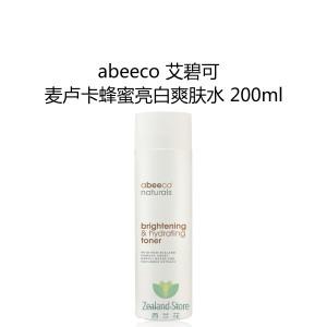 【特价】abeeco 艾碧可 蜂蜜有机橙花水 爽肤水 200毫升