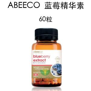 Abeeco 蓝莓精华素胶囊 60粒