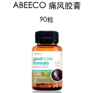 abeeco 艾碧可 痛风胶囊 90粒