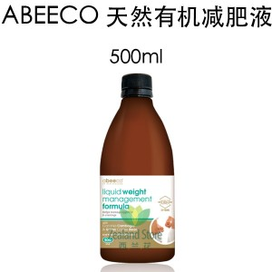 abeeco 艾碧可 天然有机减肥液 500毫升