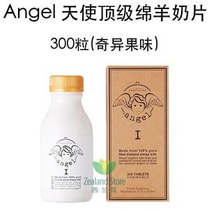 Angel 天使顶级绵羊奶片1 奇异果口味 300粒