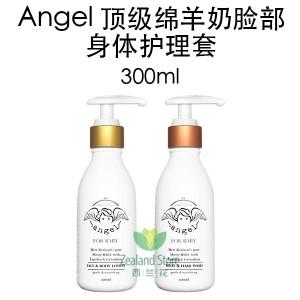 【特价】La Nature 天使宝宝绵羊奶洗发沐浴露+绵羊奶护肤乳 300毫升/瓶