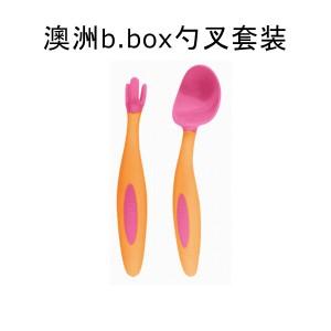 b.box 宝宝/儿童 医学级硅胶餐具