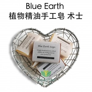 Blue Earth 植物精油手工皂 术士