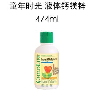 Childlife 童年时光 液体钙镁锌  474毫升