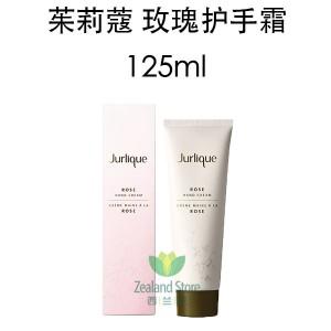 Jurlique 茱莉蔻 玫瑰护手霜 125毫升