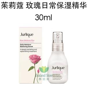 Jurlique 茱莉蔻 玫瑰衡肤日常保湿精华 30毫升