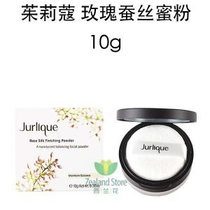 Jurlique 茱莉蔻 玫瑰蚕丝蜜粉 10克