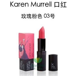 Karen Murrell 有机口红 03号 玫瑰粉色