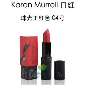 Karen Murrell 有机口红 04号 珠光正红色