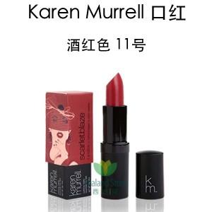 Karen Murrell 有机口红 11号 酒红色
