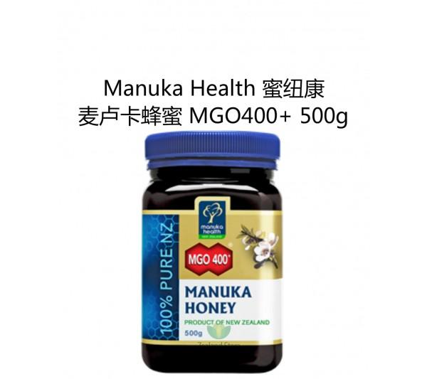 Manuka Health MGO 400+ 蜜纽康麦卢卡蜂蜜 500克