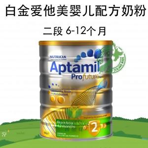 Aptamil 爱他美 白金装 婴儿配方牛奶粉 二段 6罐/箱
