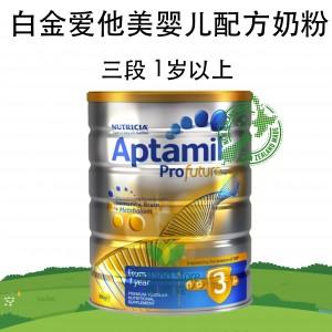 Aptamil 爱他美 白金装 婴儿配方牛奶粉 三段 6罐/箱