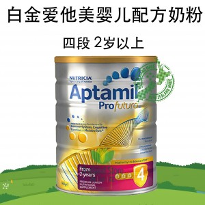 Aptamil 爱他美 白金装 婴儿配方牛奶粉 4段 6罐/箱