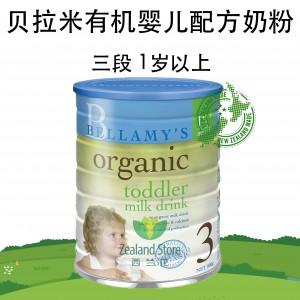 Bellamy's 贝拉米 有机婴儿牛奶粉 三段 6罐/箱