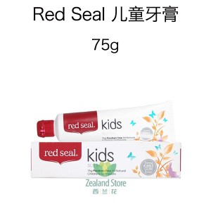 [换购]Red Seal 红印儿童牙膏 75克
